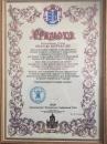 10-ти ліття священства отця Андрія - 15.02.2017