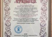 10rokiv_sviacnennia-15.02.2017-01.jpg