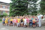 Відпочинково-християнський дитячий табір