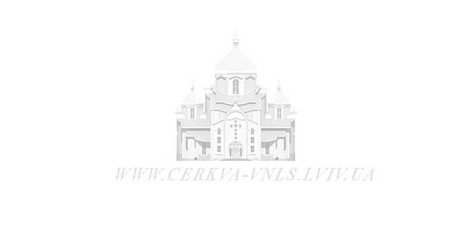 Митрополит Львівський Ігор: «Я б волів, щоб на парафіях мене зустрічали скромно»