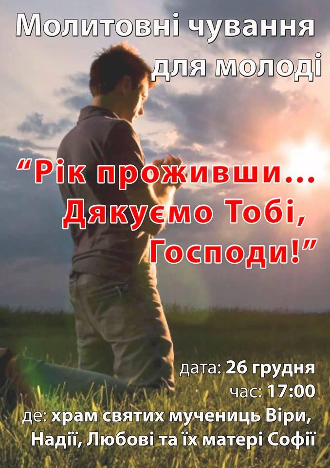 12312341_936114229815429_1526206776_n