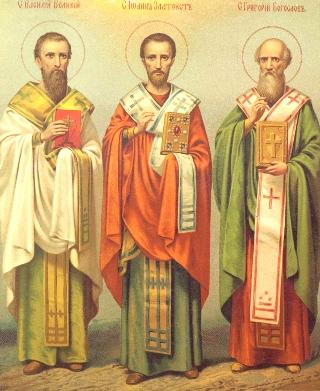 Три святителі: свв. вел. архиєреї Василій Великий, Григорій Богослов і Йоан Золотоустий.