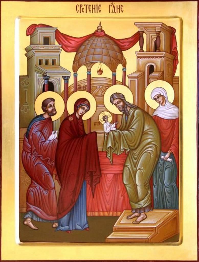 15 лютого – Стрітення Господнє.