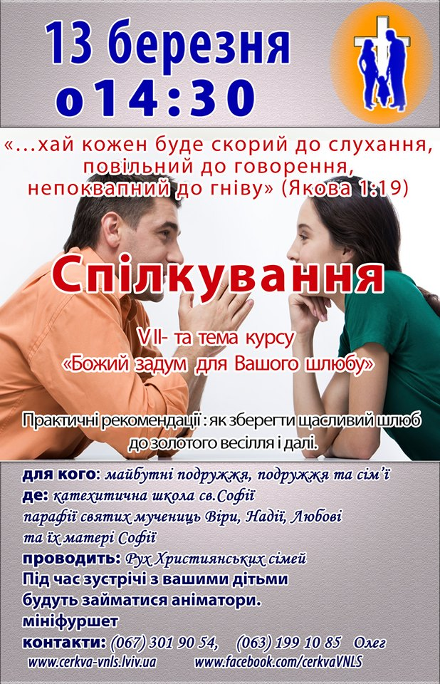 12825377_981029928657192_1076496490_n