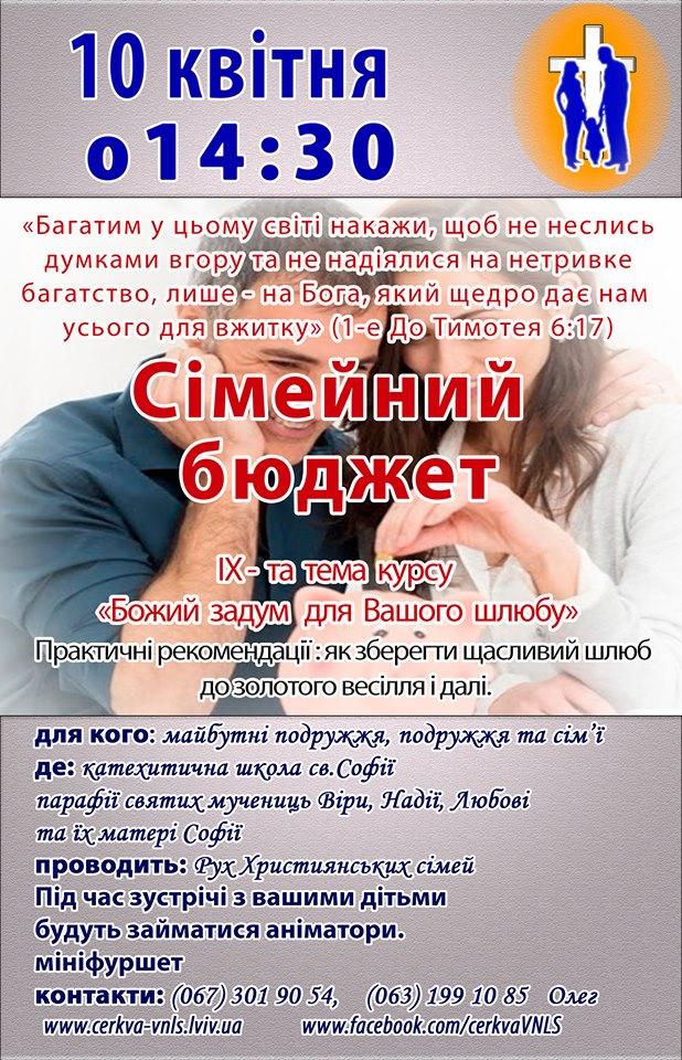 12935423_1000724553354396_612495822_n