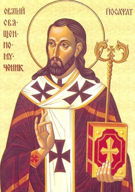 Життя і діяльність священномученика Йосафата Кунцевича