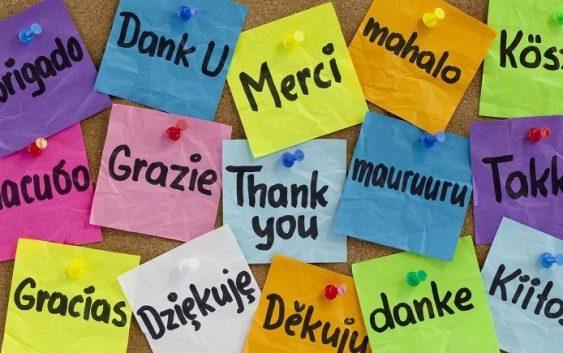 5 вправ, щоб навчитися дякувати