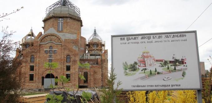 Budivnyctvo_.12.2016-.04.2017-14