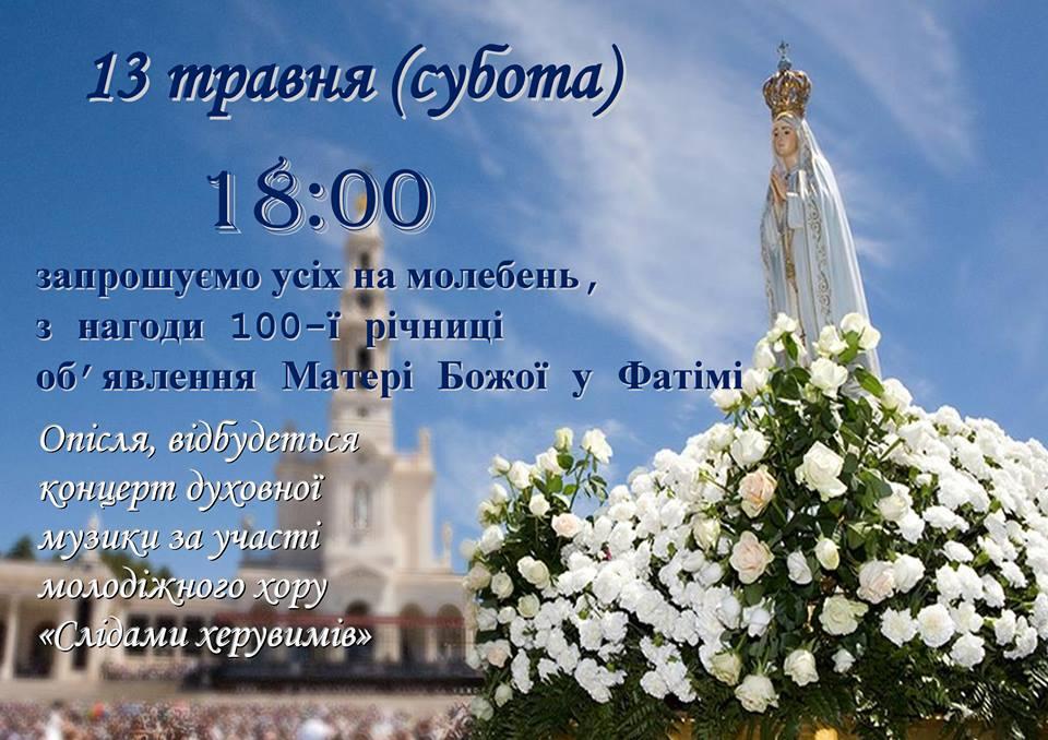 Запрошуємо усіх!