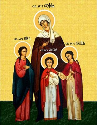 Життя святих мучениць Віри, Надії, Любові та їх матері Софії